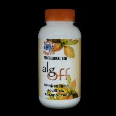 AlgOFF - 250 мл