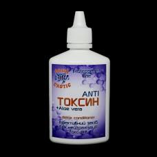AntiTоксин Professional line - 100 мл
