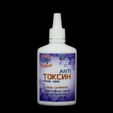 AntiTоксин Professional line - 50 мл
