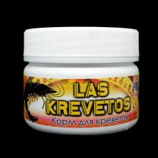LAS KREVETOS - Professional line - 100 мл/60 г