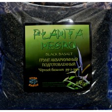 Planta Negro - чорний базальт, 5 кг